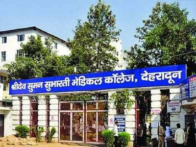 Subharti medical college Dehradun