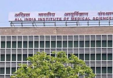 AIIMS PG 2019: 282 Vacant Seats for MD, MS, MCh, DM, MDS courses