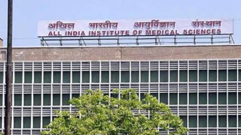 NIRF 2019: AIIMS Best Medical Institute In Country, Check Top 25 Here