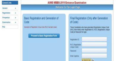 Important Instructions regarding AIIMS MBBS Admit Card 2019