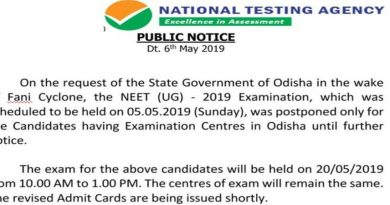 NTA announces new date for NEET 2019 exam for cyclone-hit Odisha