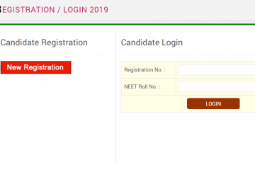 up neet ayush mop-up roundonline registration form