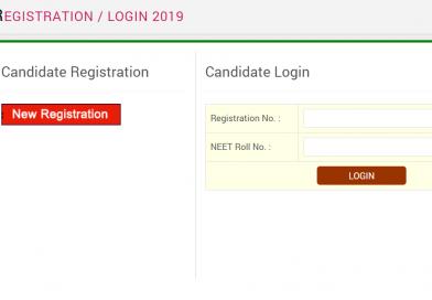 up neet ayush mop-up roundonline registration form