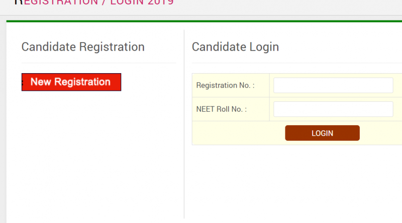up neet ayush online registration form
