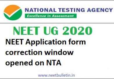 NEET Alert: Correct you NEET application form on priority: