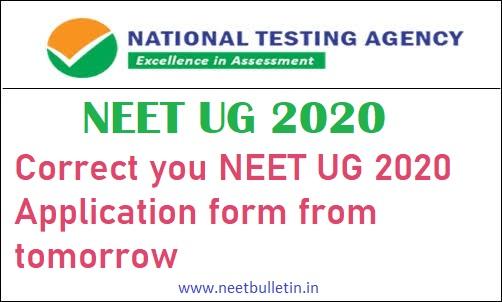 neet ug 2020 application correction date