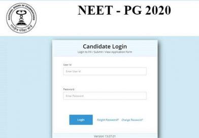 नीट पोस्ट ग्रेजुएट 2020 का स्कोर कार्ड  जारी, ऐसे करें डाउनलोड