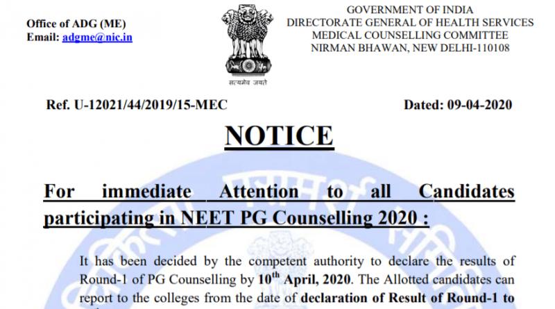 Neet Pg Counselling Archives Neet Bulletin