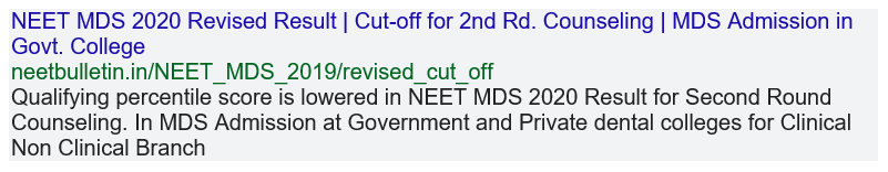 neet mds revised result