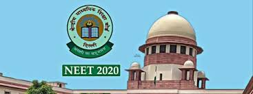 Now petitioners in Supreme Court for NEET centers in Doha and Qatar