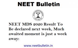 neet mds 2020 result