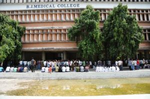 b j medical college
