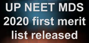 up neet 1st merit list
