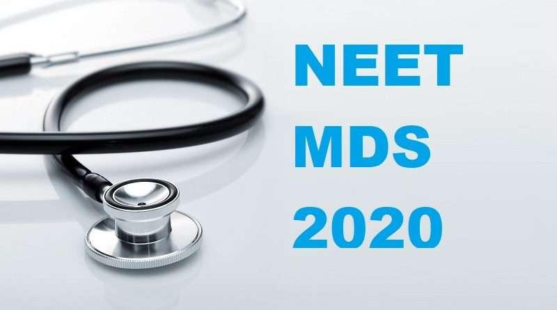 mds admission 2020