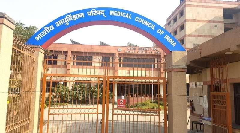 medical council of india council