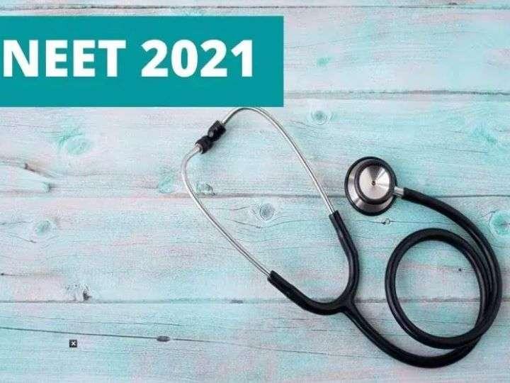 RECORD REGISTRATION FOR NEET-UG 2021