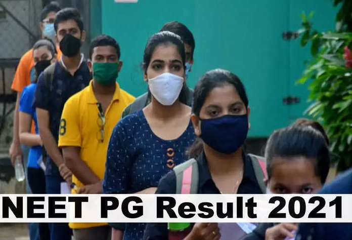 NEET PG 2021 : Toppers List After Result Declared